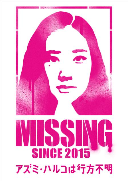 in_poster.jpg