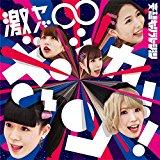 【ライブレポート】妄キャリ、渋谷WWW Xワンマンライブにて「冴えカノ♭」新ED曲初披露!