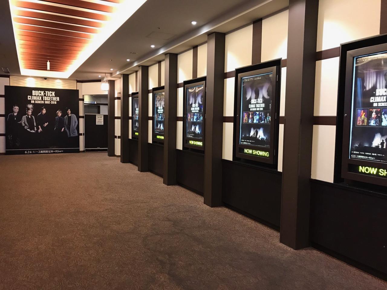 【イベントレポート】大盛況におわったBUCK-TICK映画世界最速先行上映会!さらに上映劇場追加&グッズ通販も決定。