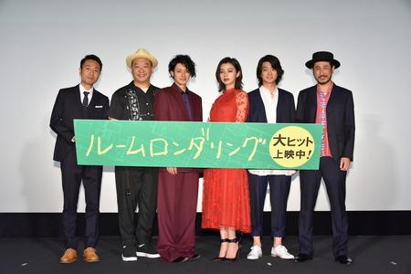 『ルームロンダリング』初日舞台挨拶.JPG