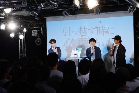 繝医・繧ッ莉暴DSC00142.JPG