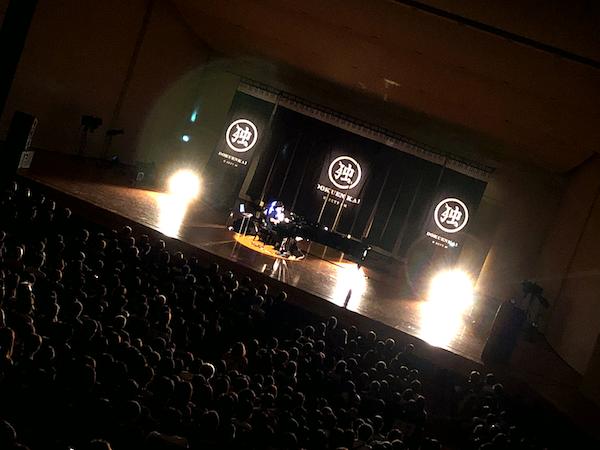 【ライブレポート】H ZETT M「ピアノ独演会」によるソロコンサートレポート!!世代や性別を問わず幅広い層の観客が会場を賑わせ、即興演奏やライブ感、奥の深い演出を存分に体感!