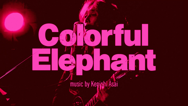 Colorful Elephant サムネイル.png