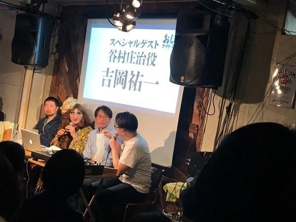 「おしんナイト 2019」後半PART2 - 庄治役・吉岡祐一さんのお話、そしてテーマ曲に込められた秘密に会場はますますヒートアップ!