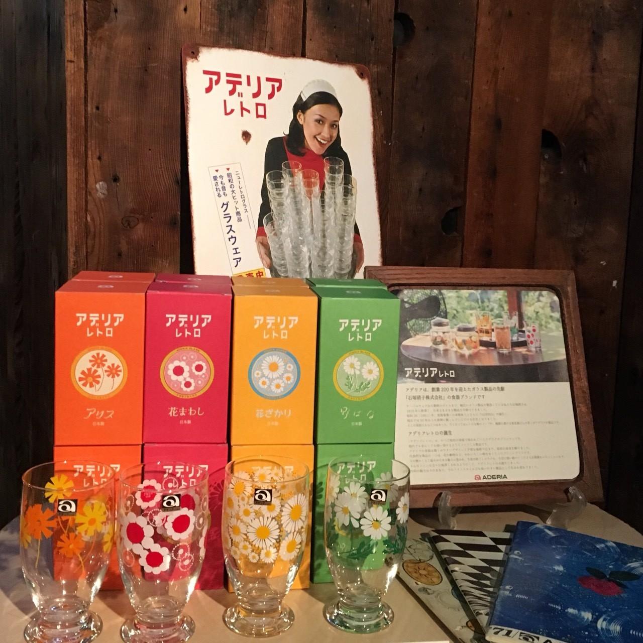 「第二回純喫茶マスター大集会」【前半】- コーヒーの甘味とか酸味とか苦味...プラス、人間味!
