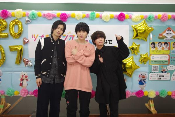 3s集合㈰(左から・飯島寛騎、西銘駿、ゆうたろう).JPG