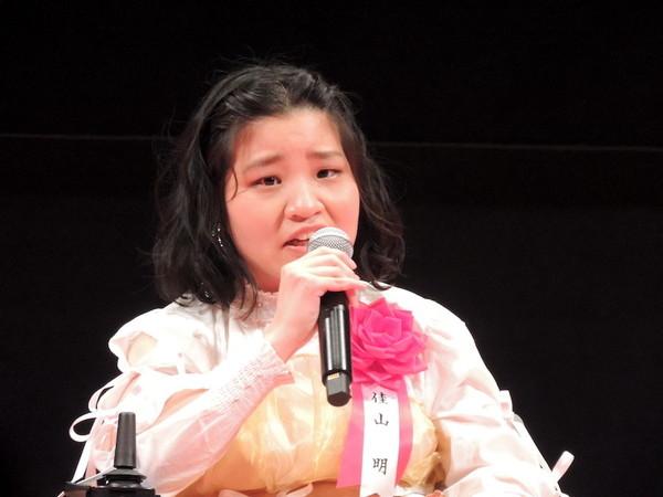 佳山明.JPG