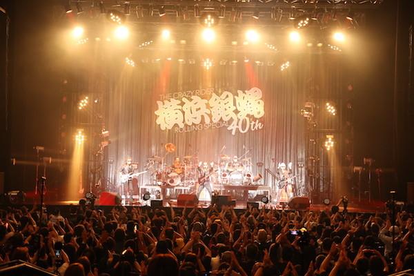 横浜銀蝿40th、ZEPP TOKYO ツアーファイナルにて新旧合わせた名曲 18 曲を披露!
