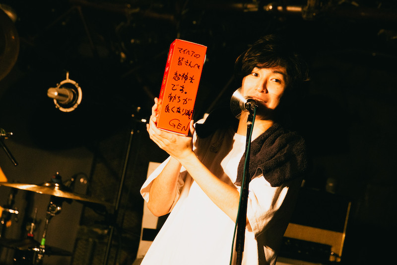 My Hair is Bad『SHELTER 30th Anniversary