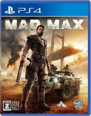 マッドマックス(PlayStation 4)