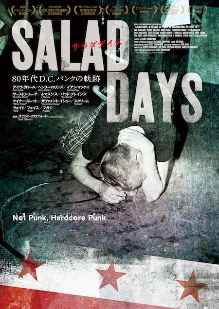 SALAD DAYS -サラダデイズ-