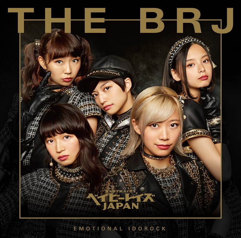 THE BRJ / ベイビーレイズJAPAN