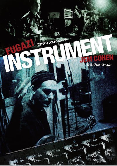 「INSTRUMENT フガジ:インストゥルメント」